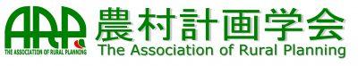 農村計画学会ホームページ Logo